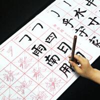 柳公权柳体毛笔字字帖学生入门宣纸 中大楷书临摹书法练习描红