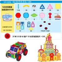 磁力棒智运会创意构型教材儿童玩具吸铁磁棒积木男女孩c