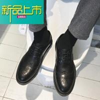 新品上市冬季英伦商务休闲皮鞋男士韩版潮流青年圆头内增高男鞋