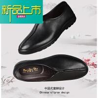 新品上市老头鞋中国风布鞋男真皮大码老人皮鞋春季加绒皮鞋男僧鞋