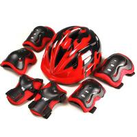 轮滑护具全套装儿童头盔滑板溜冰自行车车运动防摔护膝安全帽