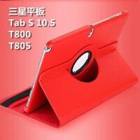 三星galaxy tab S 10.5 sm-t800旋转保护套纯色日韩网红10.5英寸t805c平