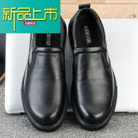 新品上市大头皮鞋男士厚底宽头复古百搭头层牛皮真皮圆头套脚商务休闲鞋子 黑色