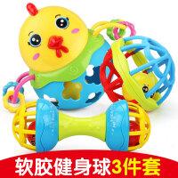 手摇铃新生儿玩具 婴儿手摇铃宝宝0-1岁手抓球新生儿早教玩具3-6-12个月婴幼儿