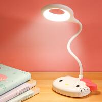 USB充电护眼灯学习写字灯书桌台灯学生宿舍床头折叠小夜灯