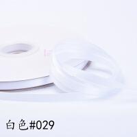 6mm高密缎带手工DIY蝴蝶结装饰带丝带彩带布带鲜花礼品烘焙包装带T 白色 029#
