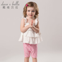 davebella戴维贝拉女童夏装新品套装 宝宝吊带短裤公主套装