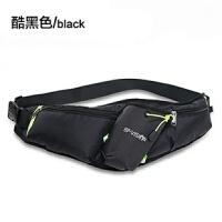 跑步水壶腰包运动包户外装备手机多功能男女马拉松防盗贴身腰带包 黑色 6寸手机