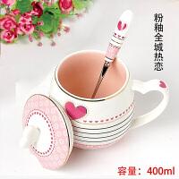 陶瓷杯子带盖勺水杯创意情侣可爱马克杯咖啡杯个性色釉呆萌早餐杯