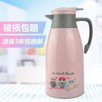 1.6L/1.3L/1.0L家用保温壶玻璃内胆保温瓶学生宿舍热水瓶开水暖瓶小暖壶便携热水壶大容量茶壶