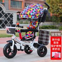 儿童三轮车手推车脚踏车1-3-5岁大号宝宝单车2-6婴幼儿童车溜娃车 白辣妈 钛空轮 宽大座椅 靠背新升级