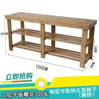 楠竹子鞋架储物凳子简易收纳多层竹制家里人换鞋凳鞋柜经济型家用 二层平板雕花 长100 六腿