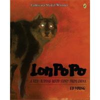 狼婆婆 英文原版绘本 Lon Po Po 凯迪克金奖 100本阅读 Ed Young 儿童图画故事书