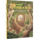 变化的设计图【新华书店 选购无忧】