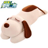 摆件超大狗熊毛绒哈巴狗趴趴狗靠垫后窗抱枕爬爬圣诞节小号玩具狗c