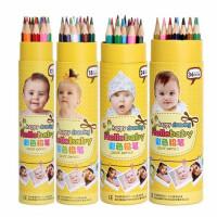 金万年2600/2601/2602/2603娃娃彩色铅笔 12/18/24/36色学生绘画涂鸦笔 笔盖配卷笔刀