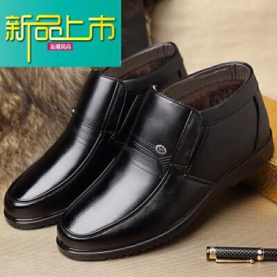 新品上市男士加大号棉皮鞋45加厚保暖男鞋46大码加绒47胖脚宽冬鞋棉鞋48 黑色 0219  新品上市,1件9.5折,2件9折
