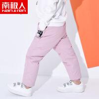 冬季加厚羽绒裤中大童外穿保暖裤男90 粉红色 110cm