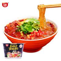 白家陈记老四川火锅粉红薯粗湿粉160g碗方便速食粉丝带调料酸辣粉