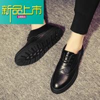 新品上市潮男男鞋雕花韩版休闲皮鞋男士加绒圆头英伦小皮鞋男子 黑色 标准皮鞋码