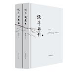 流年碎影 张中行 北方文艺出版社【新华书店 购书无忧】