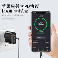 �O果充�器PD快充18w快速iPhone11����XSMax一套�bXR手�Cpro max�o�X正品8Plus通用XR平板