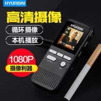 韩国现代录音笔 摄像机专业高清录像设备一体随身运动相机记录仪便携式小型迷你降噪摄影头视频播放器