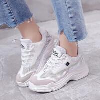 2018夏季新款单鞋女休闲鞋低帮鞋韩版时尚网布学院风松糕鞋运动鞋 白色 35