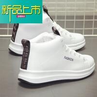 新品上市韩版潮流内增高男鞋子高帮小白鞋运动休闲鞋滑板鞋情侣板鞋男 内增高