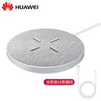 【支持当当礼卡】HUAWEI华为27W超级快充无线充电器 适用于Mate30 mate30Pro P30Pro mate