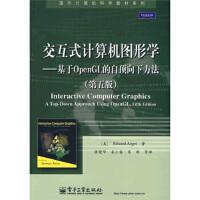 【二手书8成新】 交互式计算机图形学:基于OpenGL的自顶向下方法(第5版 [美] 安吉尔(Angel E.),张荣