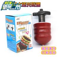 升级男孩木陀螺玩具七彩发光音乐旋转陀螺儿童电动平衡玩具c LH203-木音乐发光陀螺