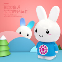 早教故事机学习机0-3-6岁婴儿周岁玩具儿童兔子早教机可充电宝宝