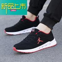 新品上市内增高男鞋子夏季透气网面运动鞋男士防臭休闲潮鞋防滑减震跑步鞋