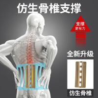 护腰带腰椎腰间盘突出牵引器治疗腰肌劳损家用腰托发热磁疗