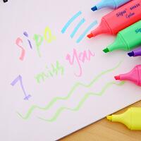 中柏单头6色荧光笔学生儿童书本记号笔迷你重点标记涂鸦大容量彩色笔