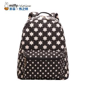 Miffy米菲 2016春夏新双肩背包女韩版潮休闲旅行包学院风书包女包