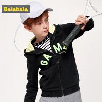 巴拉巴拉男童外套童装中大童2019新款春季儿童连帽衫休闲运动上衣