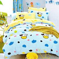 儿童宝宝棉床单被套1.2m学生宿舍单人床三件套1.5米床上用品y