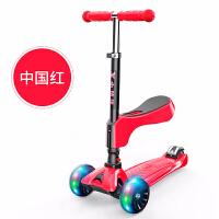 儿童滑板车闪光1-2-3-6岁可坐3轮溜溜车宝宝踏板小孩滑滑车