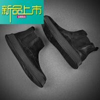 新品上市真皮冬季靴男靴潮流英伦风马丁靴男士高帮皮靴复古中帮短靴 黑色