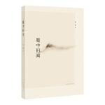 蜀中旧闻,李浩,北方文艺出版社,9787531740674【正版书 放心购】
