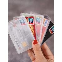 卡套证件套定制银行卡套印刷定做LOGO透明公交PVC*保护套