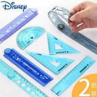 迪士尼软尺套装尺子儿童小学生用透明塑料长直尺30cm文具多功能折叠尺简约卡通四件套三角尺创意套尺波浪尺