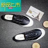 新品上市男鞋夏季潮鞋18新款休闲鞋子男士韩版皮鞋低帮百搭秋季板鞋