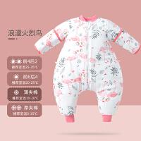 宝宝睡袋婴儿春秋夏季薄款纱布分腿幼儿童防踢被神器四季通用