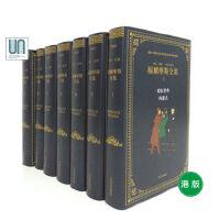 福尔摩斯全集(全七册)精装(牛津大学)阿瑟柯南道尔 进口 港版