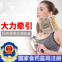 颈椎牵引器 家用脖子自然曲度充气颈托 固定支撑颈部