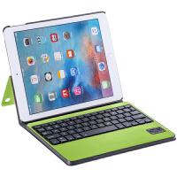 iPad Pro 10.5英寸 多彩蓝牙键盘组合套装 颜色随机