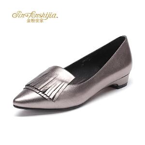 红蜻蜓旗下品牌金粉世家  女鞋秋冬休闲鞋鞋子女单鞋JFB1016